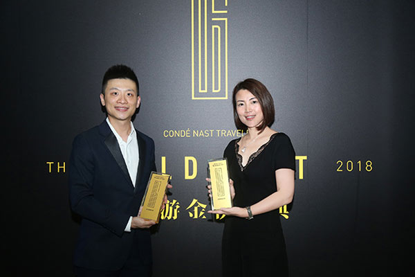 Crystal And Dream Cruises Awarded Cond 233 Nast Traveler China 2018 Crew Center