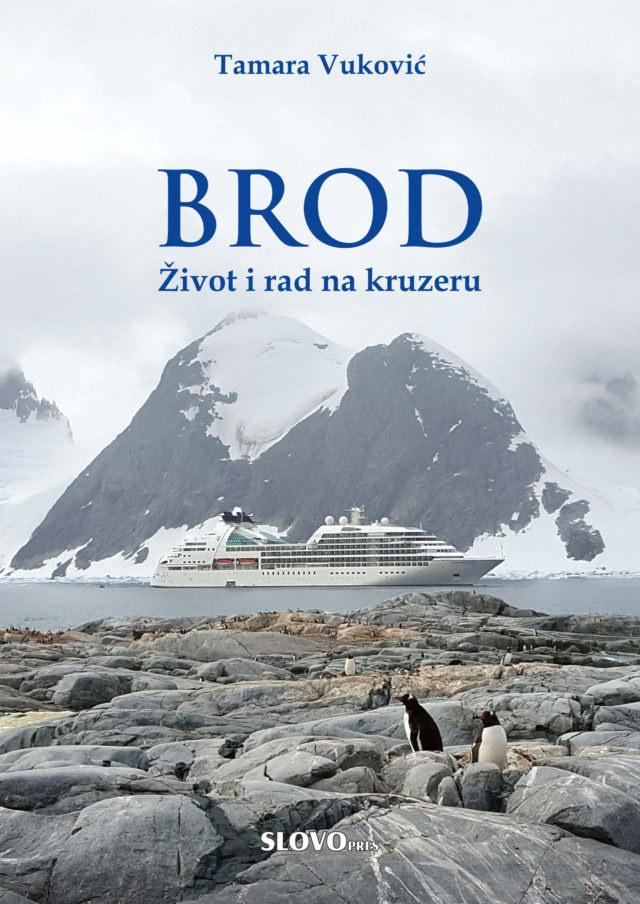 Cruise ship Book by Tamaera Vukovic
