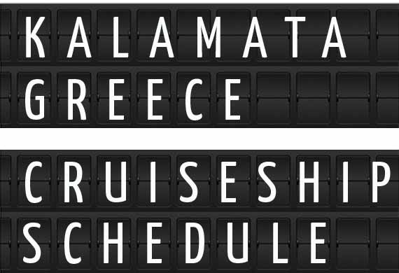 kalamata greece cruise ship calendar 2019 provides the opportunity to search arrival and departure schedules of cruise vessels arriving in port