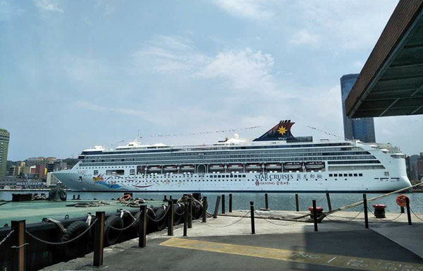 Cruise October 2020.Keelung Taiwan Cruise Ships Schedule 2020 Crew Center