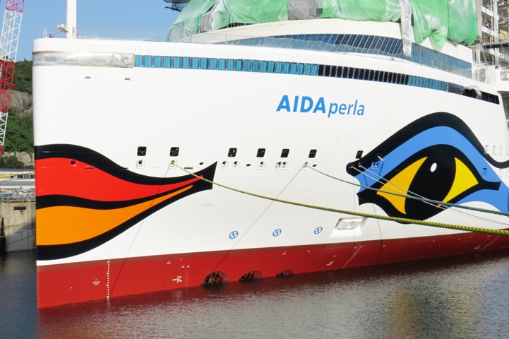 aida perla cruise ship in Japan